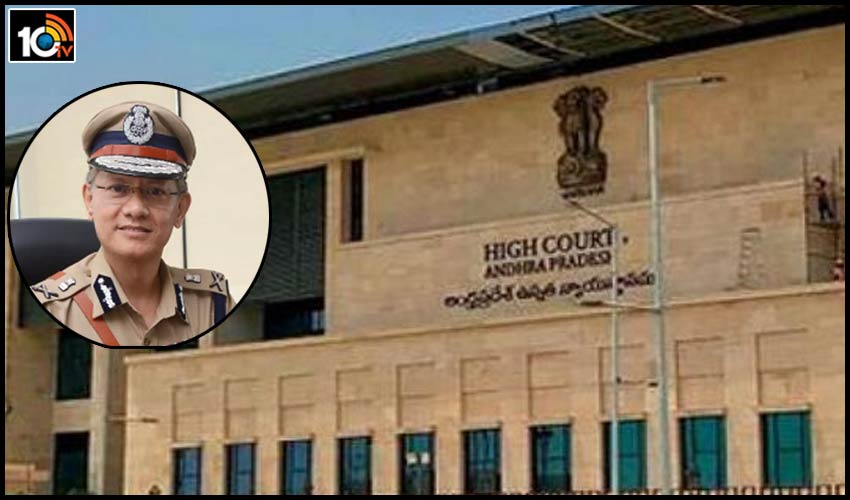 ap-highcourt-serious-on-ap-dgp-gautam-sawang