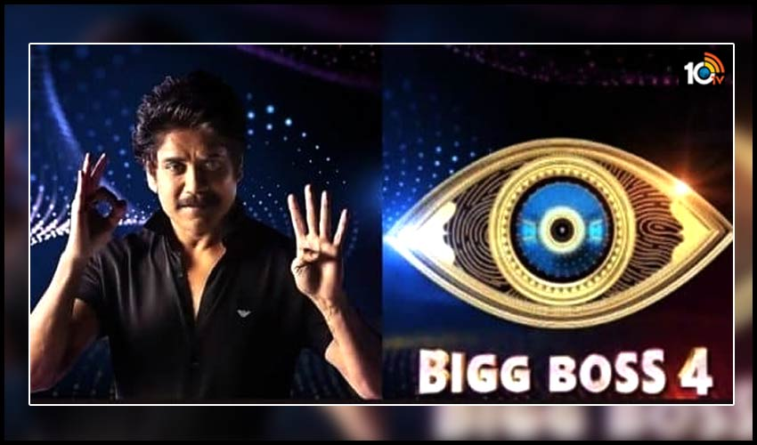 bigg-boss-telugu-4-launch-episode-has-got-record-rating-of-18-5-tvr