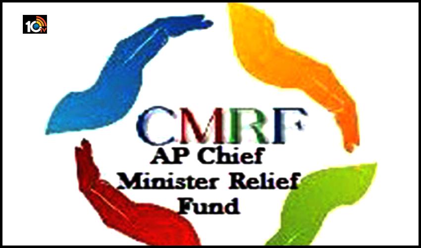 AP CMRF నుంచి రూ. 112 కోట్లు కొల్లగొట్టే కుట్ర