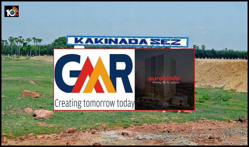 gmr-infrastructures-sez-unit-to-sell-51-stake-in-kakinada-sez-to-aurobindo-realty