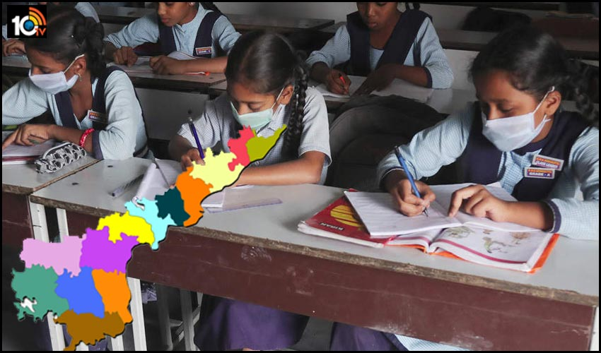 guidelines-in-unlock-4-ap-september-21-to-9-10-inter-students-allowed-to-go-to-schools
