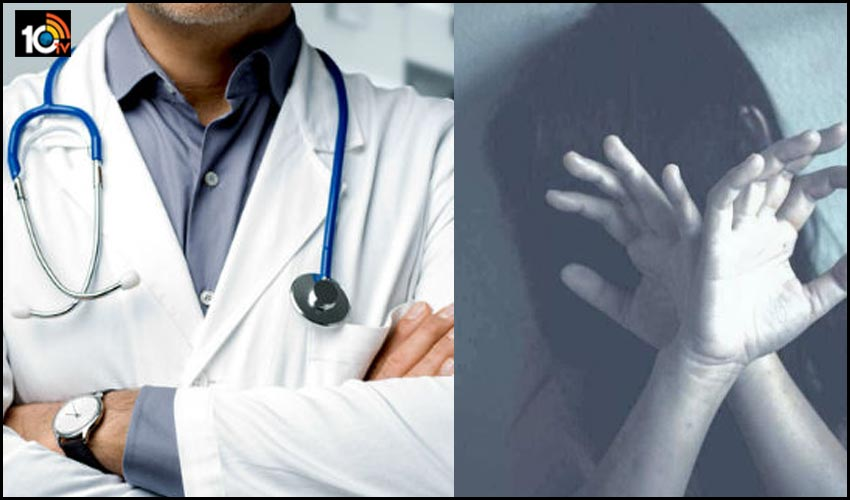 hyderabad-doctor-rapes-brothers-daughter