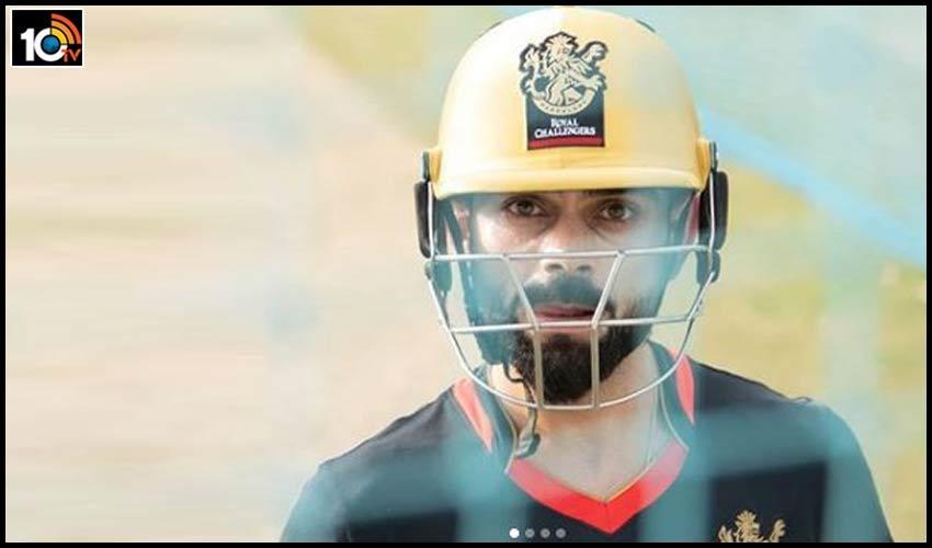 IPL 2020: విరాట్ కోహ్లీకి భారీ జరిమానా