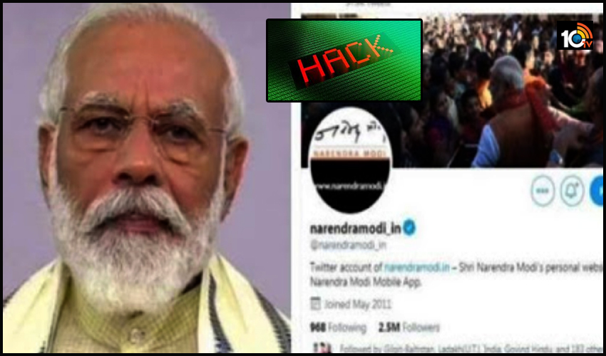 modis-twitter-account-for-personal-website-hacked