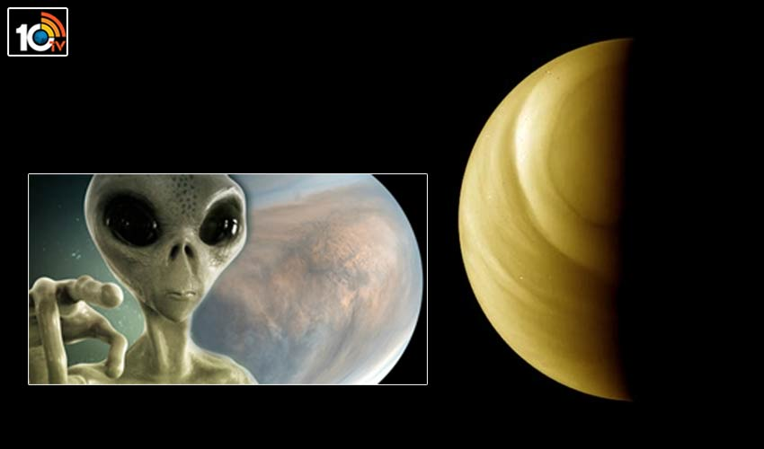 on venus mysterious traces of gas tease the possibility of extraterrestrial life 1