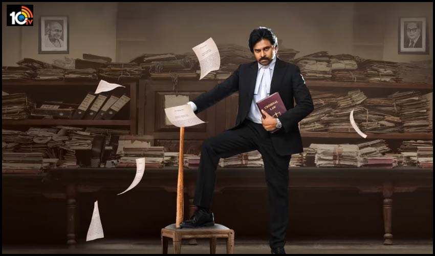 pawan-kalyans-vakeel-saab-motion-poster