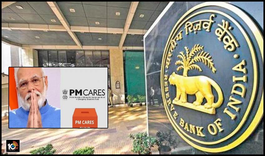 RBI జీతాల నుంచే PM Caresకు రూ.200 కోట్ల విరాళం