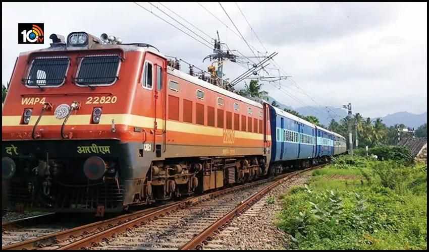 railways to hold exams 1