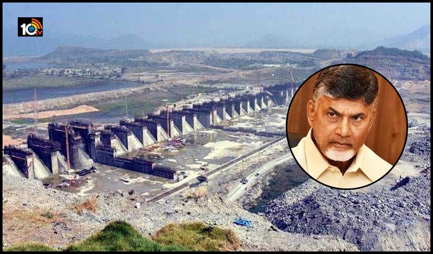 Polavaram Project : బాబు ఏం చేశారు ? REC బహిర్గతం