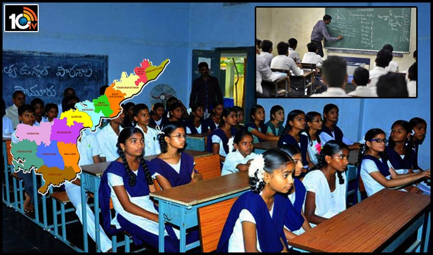 ap government schools