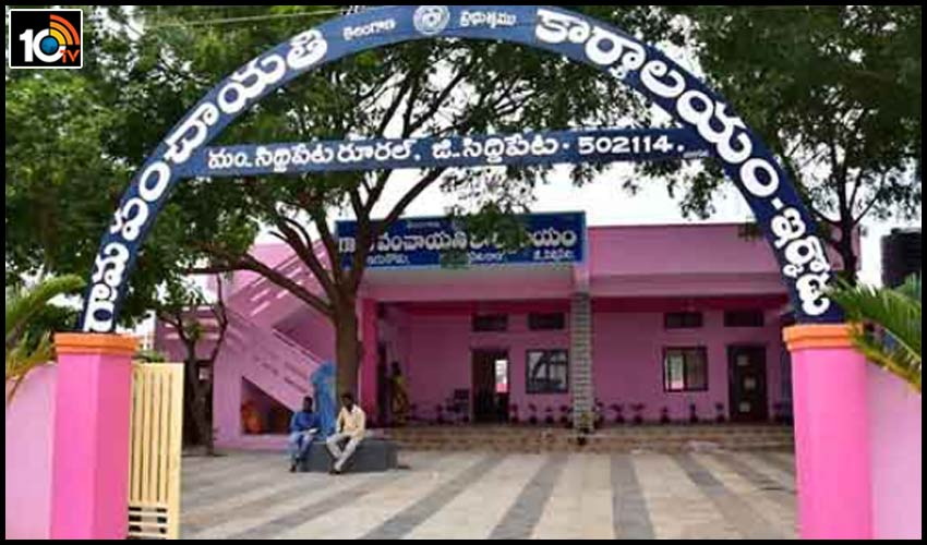 telangana-36-village-sarpanch-suspension