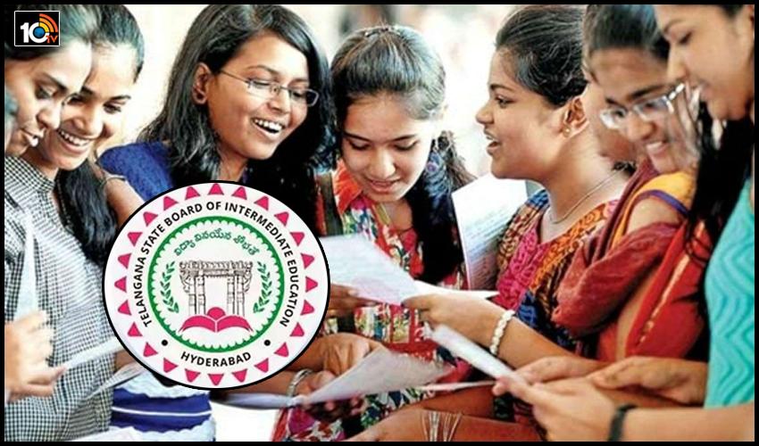 telangana-govt-reduced-30percent-inter-syllabus