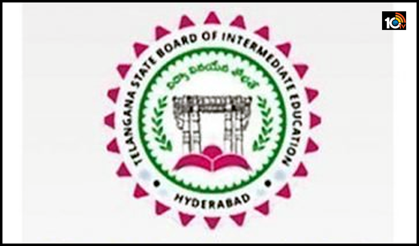 telangana-intermediate-board-academic-calendar