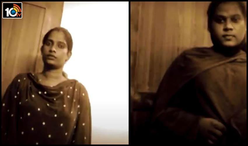 దీవెనల పేరుతో రూ.2లక్షలు దోచేశారు, విశాఖలో హిజ్రాల ఘరానా మోసం