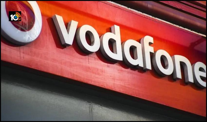 Vodafone కు భారీ ఊరట