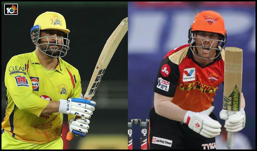 IPL 2020, CSK vs SRH live : చెన్నైపై హైదరాబాద్ విజయం