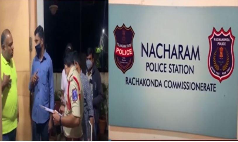Nepal gang Nacharam chory