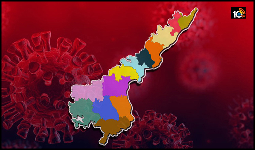 ap-covid-19-live-updates-covid-19-cases-decreased-day-by-day-in-andhra-pradesh-state