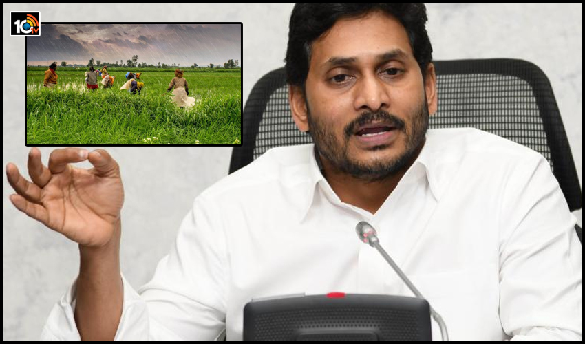 cm-jagan-good-news-for-farmers1