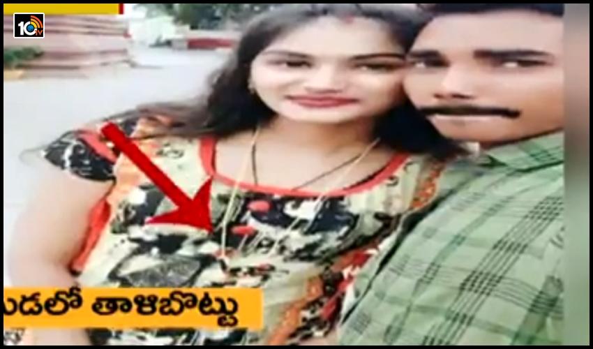 sensational video comes out of divya tejaswini