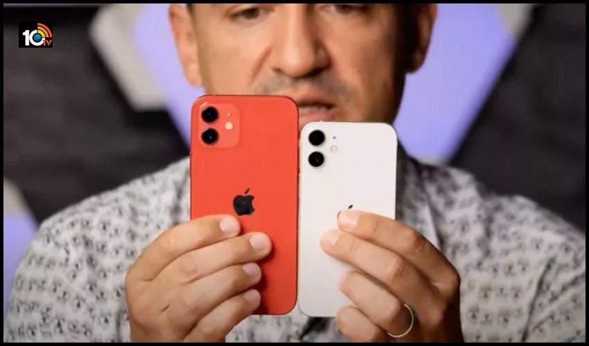 అరచేతి సైజులో ఫస్ట్ iPhone 12 Mini.. ఎంత చిన్నదిగా ఉందో చూడండి!