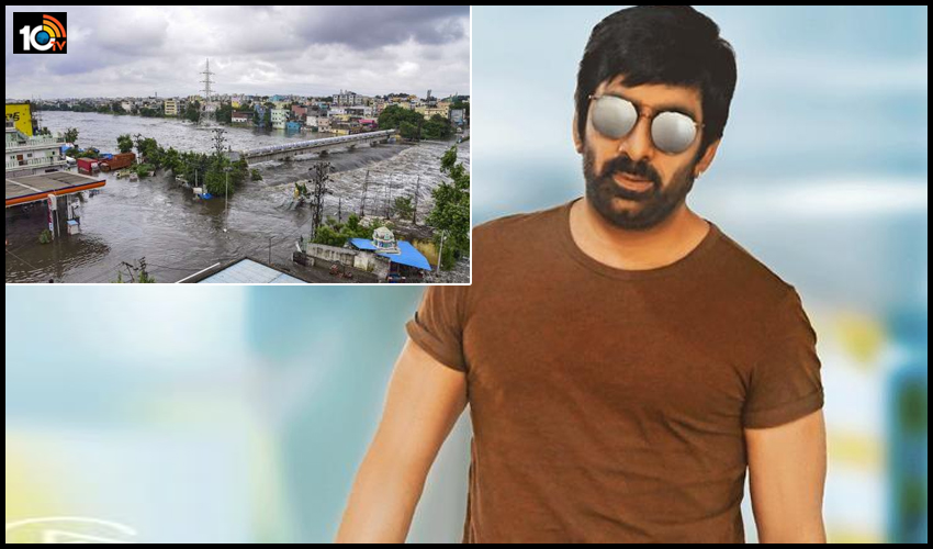 Hyderabad Floods: రవితేజ, మైత్రీ మూవీ మేకర్స్ విరాళం..
