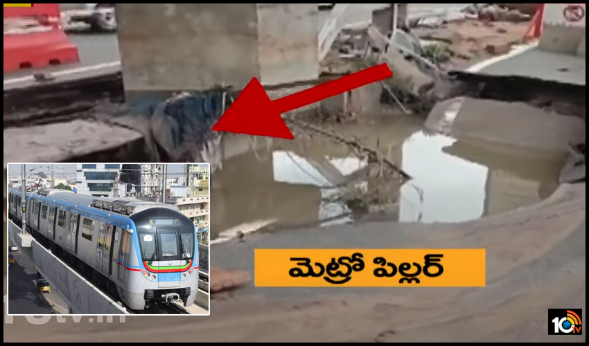 hyderabad-metro-md-nvs-reddy-there-is-no-danger-to-metro-pillar