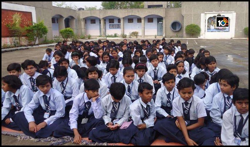 జవహర్ నవోదయ విద్యాలయం : ఆరో తరగతికి ప్రవేశానికి దరఖాస్తు ప్రారంభం
