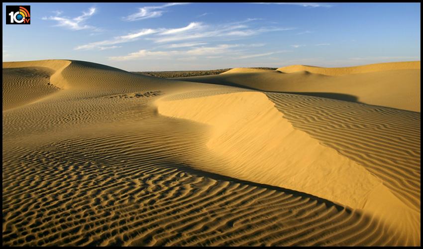 థార్ ఎడారిలో 1.72 లక్షల ఏళ్ల క్రితం ప్రవహించి…కనుమరుగైన 'నది' ఆనవాళ్లు లభ్యం