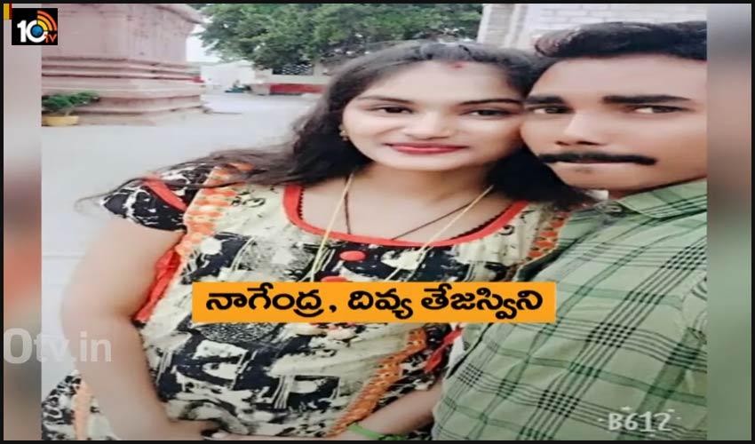 new-twist-in-divya-tejaswini-murder-case