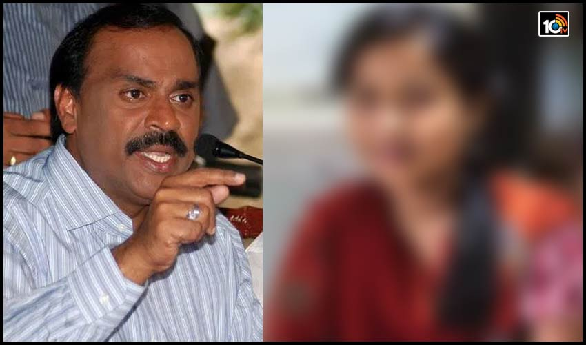 police-have-arrested-a-woman-cheating-with-fake-morphing-photos-of-her-daughter-gaili-janarthan-reddy