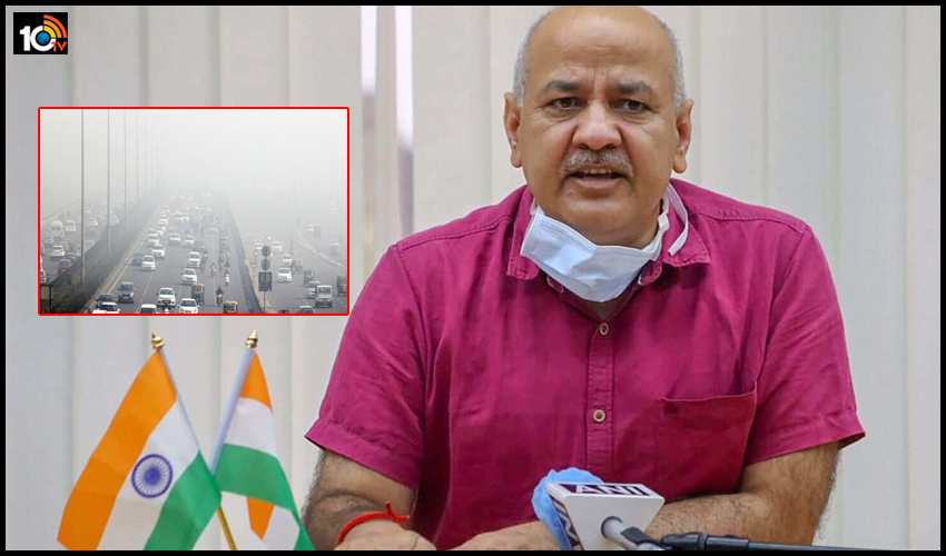 pollution-an-issue-not-only-for-delhi-but-entire-north-india-says-diputy-cm-manish-sisodia