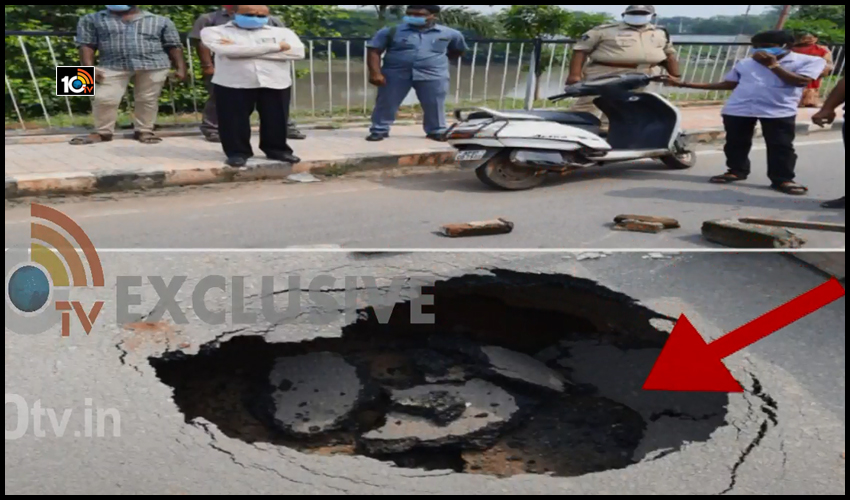 road-near-cm-jagan-house-shrunken