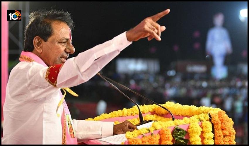 జీహెచ్ఎంసీ ఎన్నికలు : రెండో సర్వే రిపోర్టు, బహిరంగసభలో కేసీఆర్ కీలక ప్రకటనలు ?