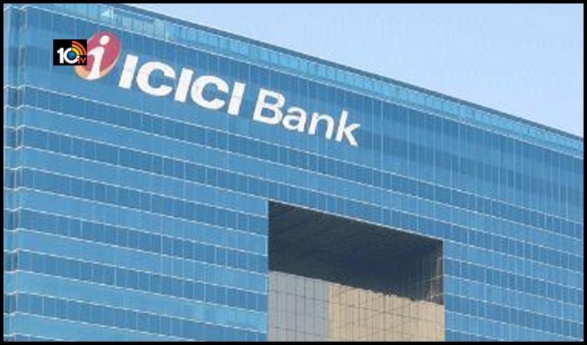 ICICI Bank 'Cardless EMI', ప్రయోజనాలివే