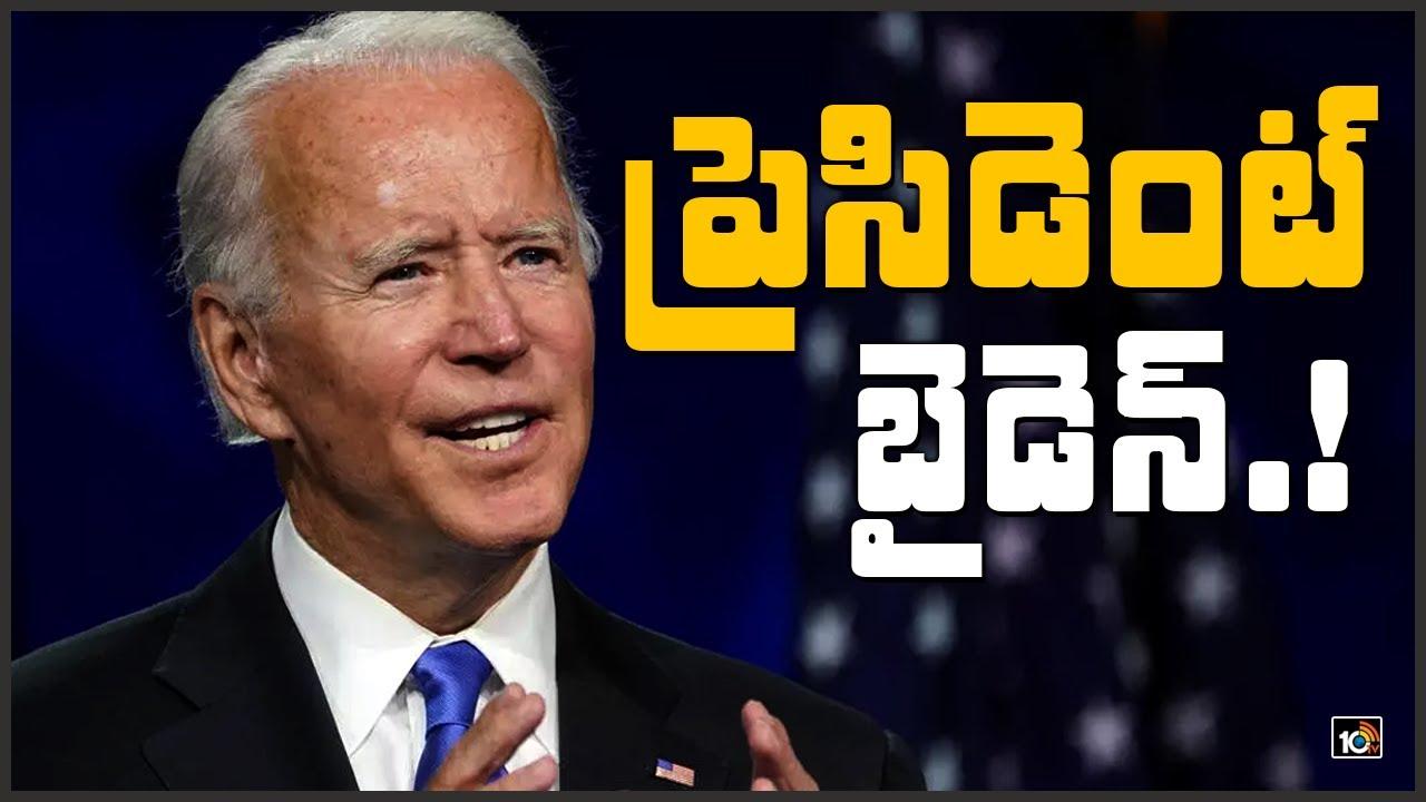 Joe Biden Key Statement