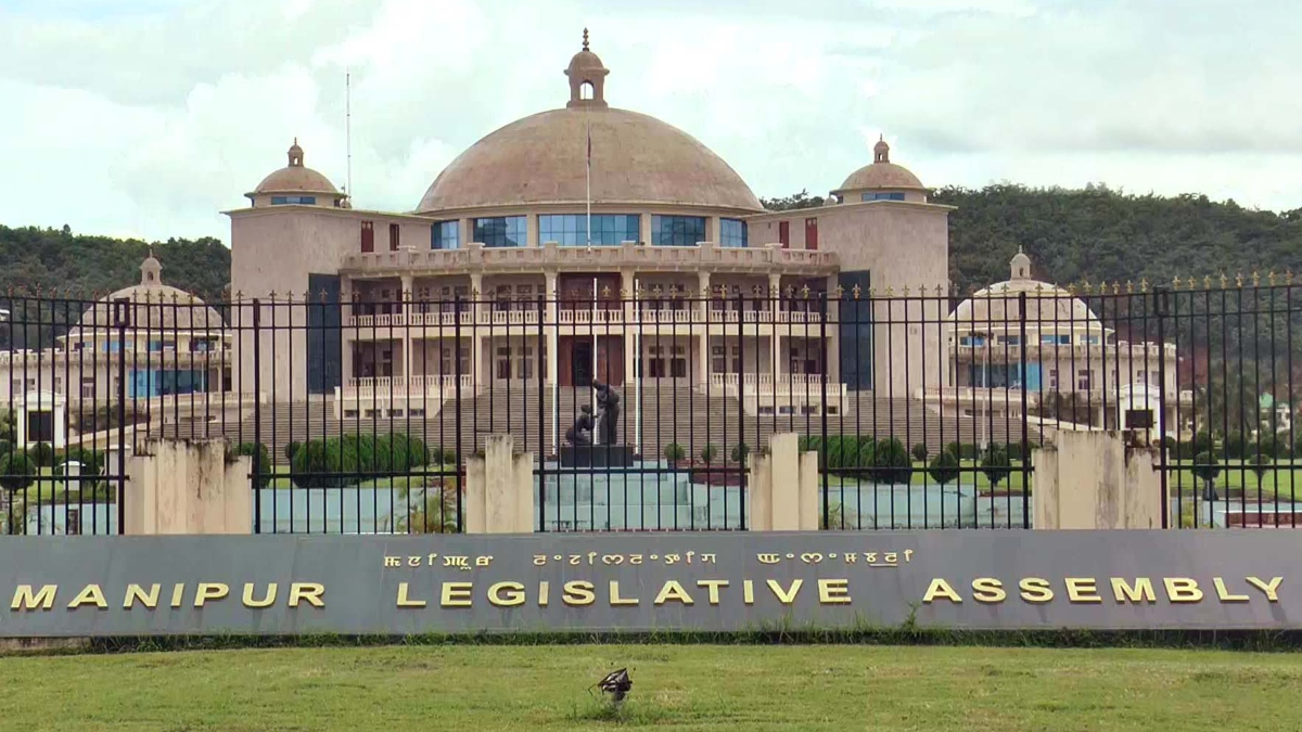 Manipur Assembly