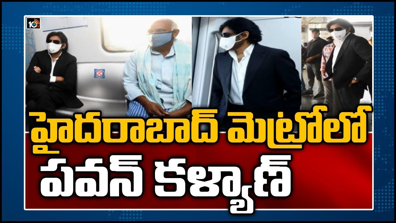 Pawan Kalyan Travels In Hyderabad Metro