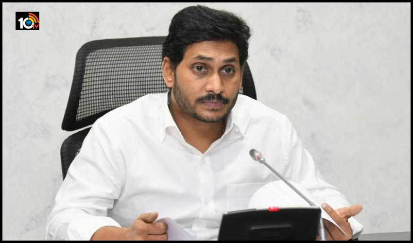 cm-jagan-key-meeting-on-tirupati-loksabha-by-election