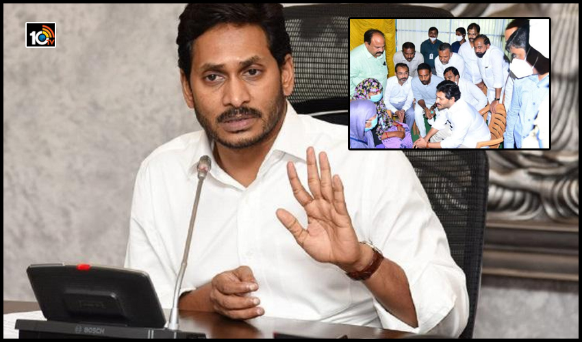 cm-jagan-meets-abdul-salam-mother-in-law-family