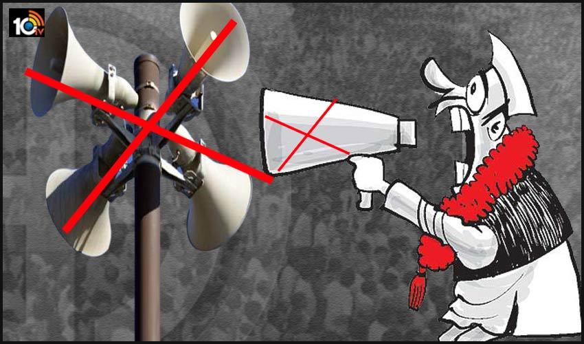 గ్రేటర్ లో ముగిసిన ఎన్నికల ప్రచారం : మూగబోయిన మైకులు… సైలెంటైన నేతలు