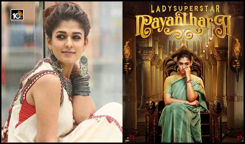 happy-birthday-lady-superstar-nayanthara1