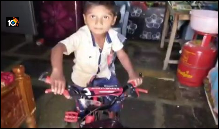 Suryapet Boy Kidnap case
