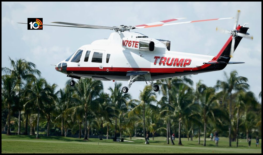 president-trumps-personal-helicopter-for-sale-make-an-offer