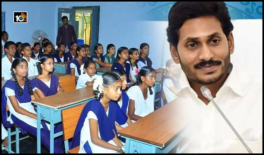 rajam-government-school-teachers-collecting-money-from-students-for-jagananna-vidya-kanuka1