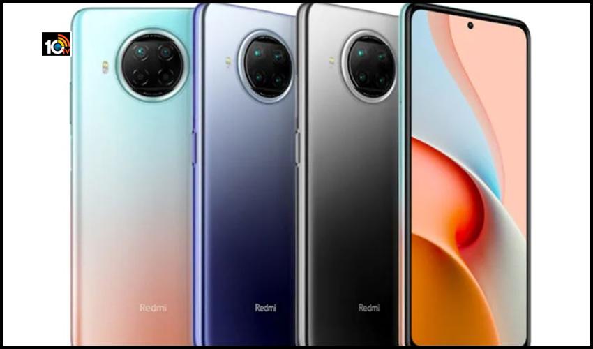 Redmi Note 9 సిరీస్లో 3 కొత్త స్మార్ట్ ఫోన్లు