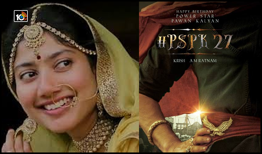 sai-pallavi-to-play-a-pivotal-role-in-pawan-kalyan-and-krish-movie1