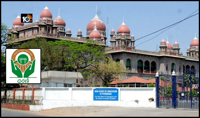 telangana-high-court-orders-stay-on-non-agricultural-property-to-register-on-dharani-portal