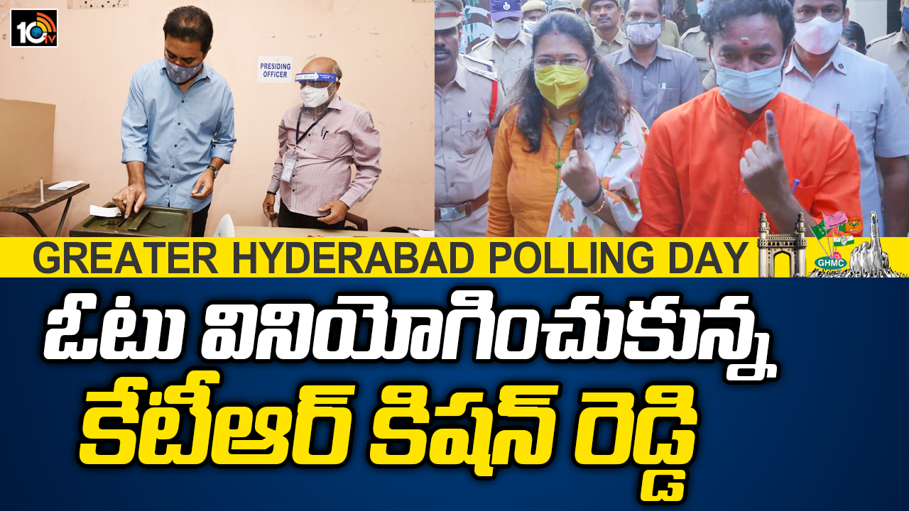 ktr-kishan-reddy-casts-thier-vote-along-with-family