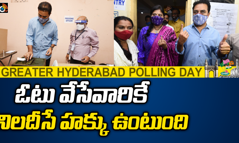 KTR Speaks With Media After Casts His Vote